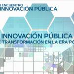 Acceso a los vídeos del I Encuentro de Innovación Pública ITCIP